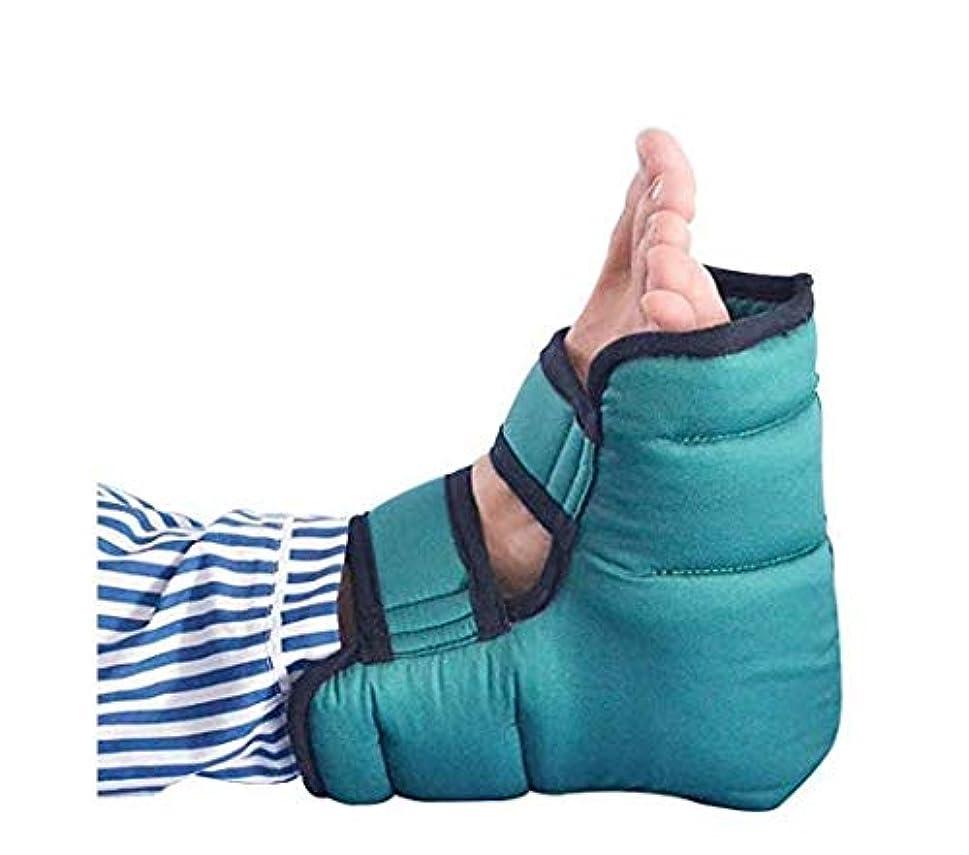 聖なる派手ひまわり褥瘡防止綿通気性ヒールクッション、圧力緩和ヒールプロテクター、ヒール保護、1ペア、青、24×23 cm