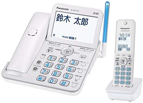 パナソニック RU・RU・RU デジタルコードレス電話機 子機1台付き 迷惑電話対策機能搭載 パールホワイト VE-GD77DL-W