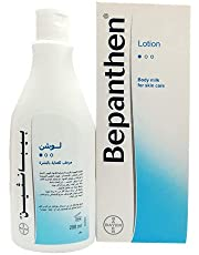 Bepanthen Body Milk Lotion for Skin Care, 200 ml