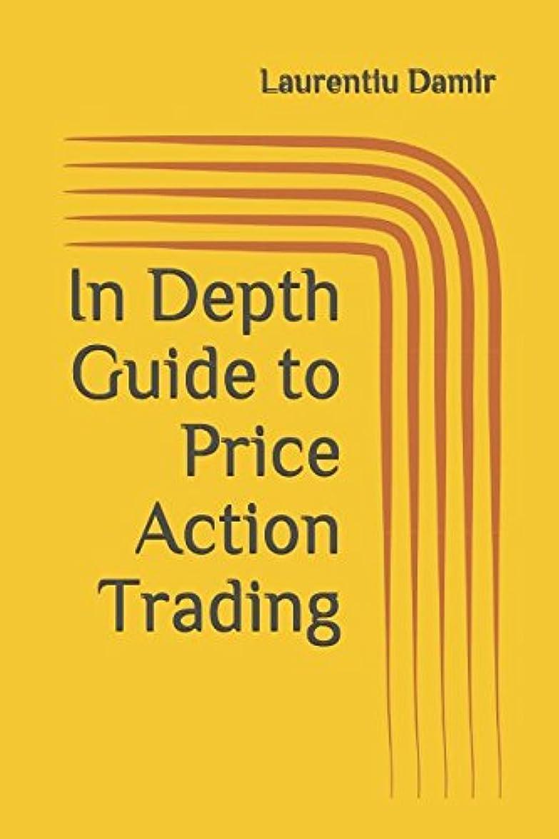 調整可能割る柔らかい足In Depth Guide to Price Action Trading: Powerful Swing Trading Strategy for Consistent Profits