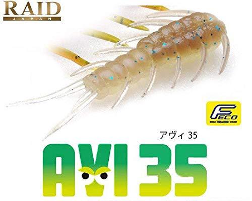 レイドジャパン アヴィ35 RAID JAPAN AVI35 059 COZARI 35