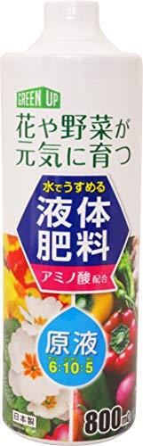 紀陽除虫菊 液体肥料 (原液 / 800ml) 液肥 アミノ酸 配合 花壇 (家庭園芸専用/希釈用) 菜園 庭木 観葉植物 希釈