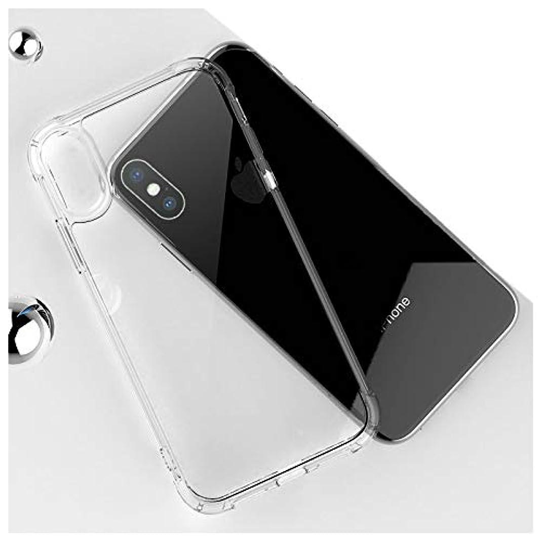 メディア見えない用語集iPhone ケース レディース メンズ アクリル 透明 携帯ケース iPhone11、iPhone11 Pro、iPhone11 Pro MAX (iphone11 Pro ケース)