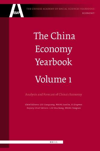 The China Economy Yearbook: Analysis and Forecast of China's Economy PDF Books