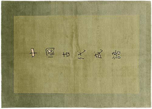 Teppich Tibeter Nepal ca. 175 x 250 cm Grün handgeknüpft Schurwolle Modern hochwertiger Teppich