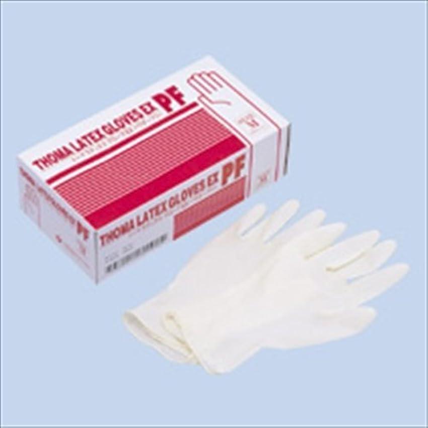 机球体すみませんトーマラテックスグローブ(手袋)EX パウダーフリー(100枚) SS