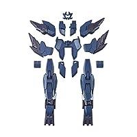 HGBD:R ガンダムビルドダイバーズRe:RISE 主人公機 新外装アイテム(仮) 1/144スケール 色分け済みプラモデル