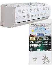 サンコー エアコン すきまの汚れ落とし びっくりフレッシュ 日本製