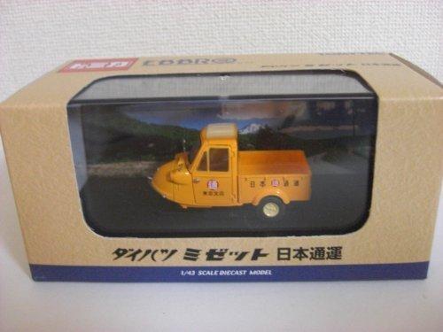 Tomikaeburo Daihatsu Midget Nippon Express