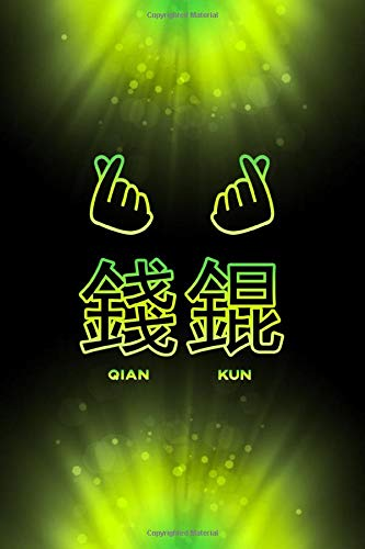 錢錕 Qian Kun: NCT Group Member Kun Chinese Name Finger Hearts 100 Page 6 x 9