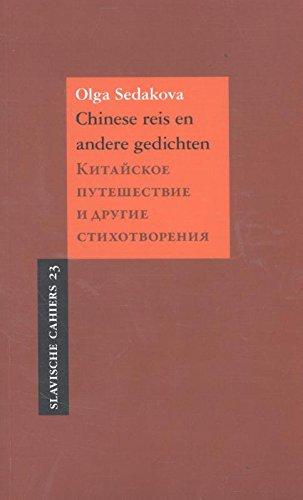 Chinese reis en andere gedichten (Slavische cahiers, Band 23)