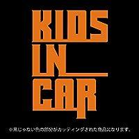 ONE OK ROCK ワンオクロック風 KIDS IN CAR キッズインカー【ステッカー カッティングシート】パロディ 子供を乗せています(12色から選べます) (オレンジ)