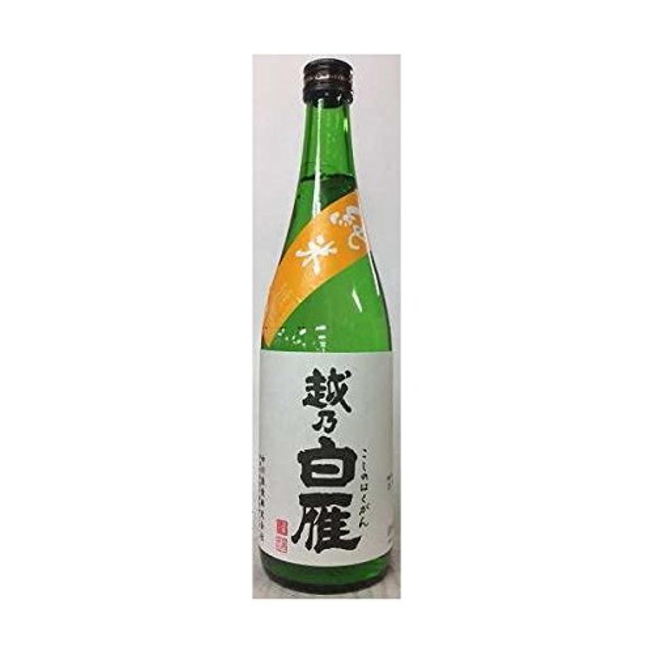 孤独親愛な勢い越乃白雁「五百万石?純米酒」720ml 日本酒 中川酒造
