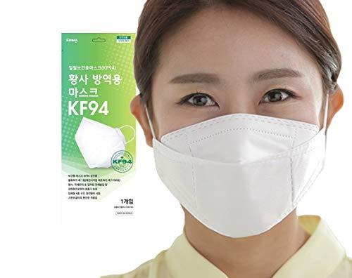 [10pcs] ILWOUL KF94 3D Ergonomic Korean Face Mask [Made in South Korea]