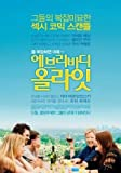 The Kids Are All Right - Mark Ruffalo - Koreanisch – Film