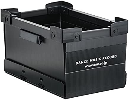 DMR Container Small (Black)