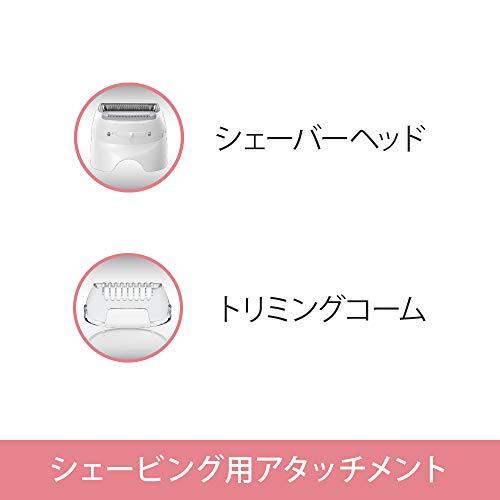ブラウン脱毛器シルク・エピル全身脱毛水洗い/お風呂利用可SES7880