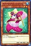 遊戯王 アクアアクトレス・グッピー コレクターズパック-運命の決闘者編-(CPD1) シングルカード CPD1-JP040-N