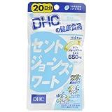 DHC セントジョーンズワート 80粒(20日分)×10袋