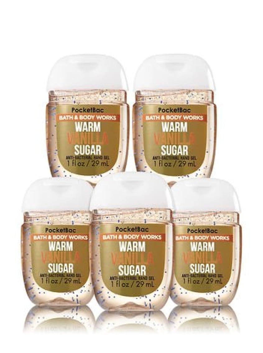 責任有力者脱獄【Bath&Body Works/バス&ボディワークス】 抗菌ハンドジェル 5個セット ウォームバニラシュガー Warm Vanilla Sugar PocketBac Hand Sanitizer Bundle (5-pack) [並行輸入品]
