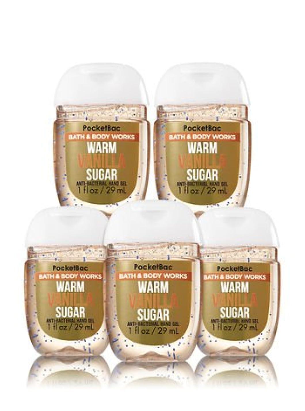 喪責不快【Bath&Body Works/バス&ボディワークス】 抗菌ハンドジェル 5個セット ウォームバニラシュガー Warm Vanilla Sugar PocketBac Hand Sanitizer Bundle (5-pack) [並行輸入品]