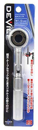 SK11全ネジレンチDeviceDVC-04ZNW1/2(4分)全ネジ・寸切りボルト用