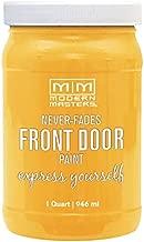 Modern Masters 275273 Front Door Paint, 1 Quart, Satin Happy