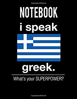 Notebook: I Speak Greek.  What's Your Super Power?: Journal & Doodle Notebook Diary: 120 Pages of Lined 8.5x11 Pages for Writing and Drawing