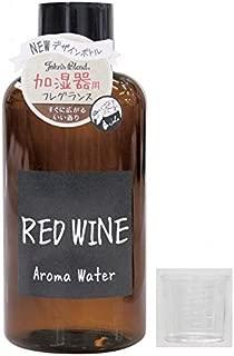 【計量カップ付き】 JohnsBlend(ジョンズブレンド) アロマウォーター 加湿器用 520ml レッドワインの香り OA-JON-12-5【計量カップのおまけつき】