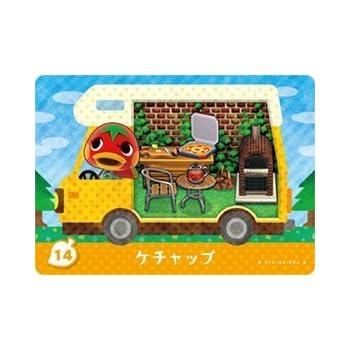 とびだせどうぶつの森 amiibo+ カード ケチャップ 14