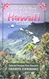 Best of the Best from Hawaii Cookbook : Selected Recipes from Hawaii s Favorite Cookbooks (Paperback)--by Gwen McKee [2004 Edition]