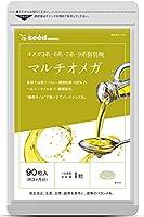 シードコムス マルチ オメガ サプリメント 約3ヶ月分 90粒 エゴマ 亜麻仁 クルミ 植物オイル オメガ3 必須脂肪酸