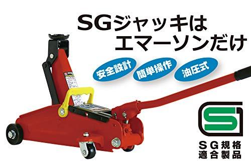 『エマーソン 油圧式フロアジャッキ2t EM-501 SG規格適合 1年保証 軽自動車~コンパクトにおすすめ EMERSON EM501』の4枚目の画像