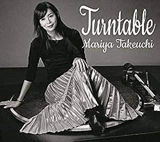 【初回仕様特典付き】Turntable(別冊「まりやちゃん special book <全28Pブックレット予定>」封入 イラスト:ヤマザキマリ)(三方背BOX仕様)