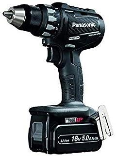 Panasonic EY 74 A2 lj2g batteriborr