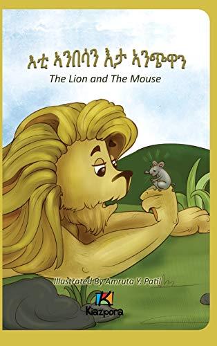 E'Ti Anbesa'n E'ta Anchiwa - The Lion and the Mouse - Tigrinya Children Book