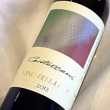 【ラベルB】 2012 ヴィノ・デラ・パーチェ 750ml 【カンティーナ・プロデュトリ・コルモンス】 イタリア白ワイン