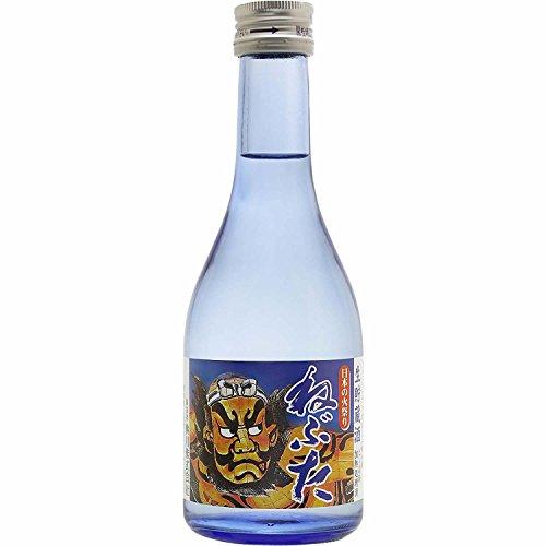 火祭りねぶた生貯蔵酒 300ml [ 日本酒 青森県 ]