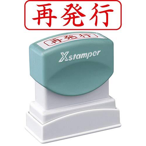シヤチハタ シャチハタ Xスタンパー 再発行 赤 XBN-907H2 浸透印