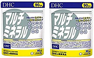 DHC マルチミネラル 徳用90日分 【2個セット】