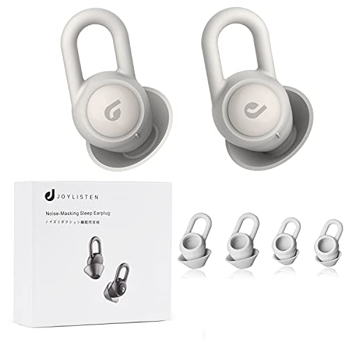 2Pairs Ear Plugs Noise Cancelling, Ear Plugs for Sleeping Earplugs Sound Blocking Sleeping, Noise Cancelling Headphones for Kids and Adults, Earplugs for Sleep, Swimming and Motorcycle (White)