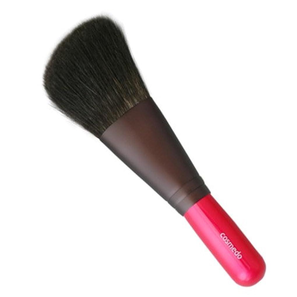 消化従来の円形の匠の化粧筆コスメ堂 熊野筆 メイクブラシ 灰リス100% ナナメ フェイスブラシ(パウダーブラシ)日本製 ショートタイプ PK-F01