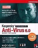 Kaspersky Anti-Virus 6.0 12+3ヶ月 特別優待版(-)