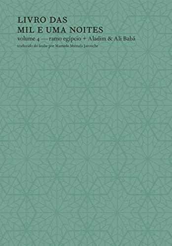 Livro das Mil e Uma Noites - Volume 4: Ramo egípcio + Aladim & Ali Babá