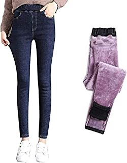 Jeggings Gruesos De Cintura Alta para Mujer Legging De Mezclilla Elástico Pantalón De Jeans De Moda Cómodo, Jeans Ajustado...
