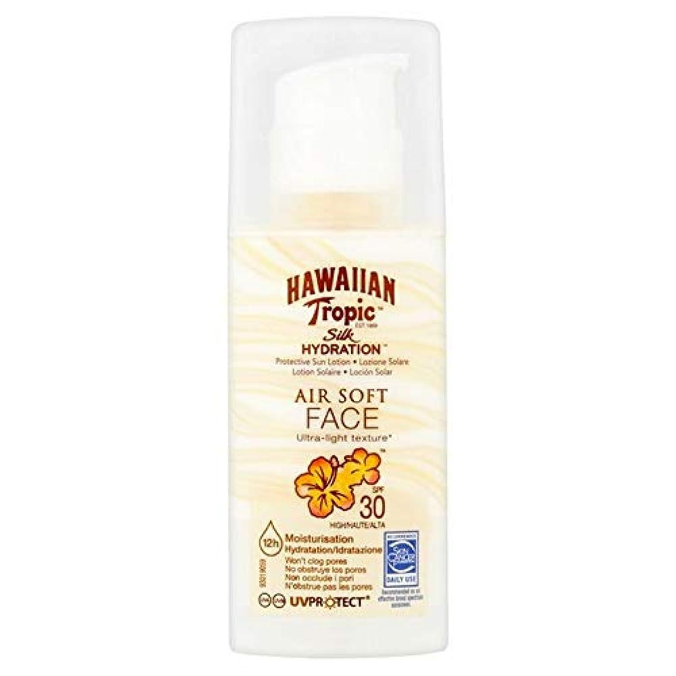 致命的樫の木ペデスタル[Hawaiian Tropic ] 南国ハワイの空気柔らかい顔の日焼け防止ローションSpf 30 50ミリリットル - Hawaiian Tropic Air Soft Face Sun Protection Lotion SPF 30 50ml [並行輸入品]