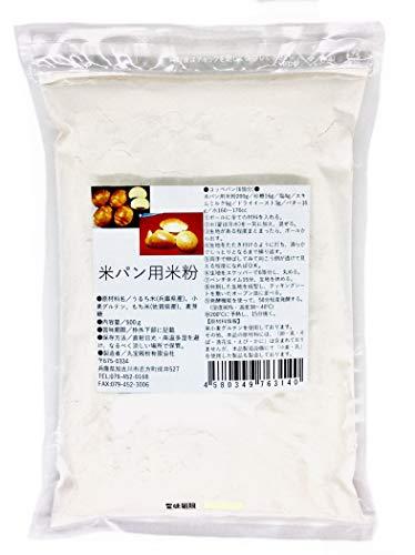 米パン用米粉 500g