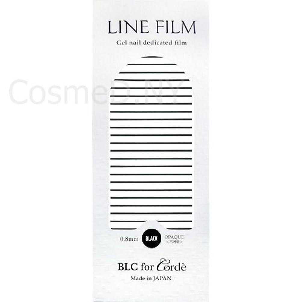 さようならオフトランクBLC for Corde(ビーエルシーフォーコーデ)ラインフィルム ブラック 0.8mm【ネイルアート、ネイルシール】