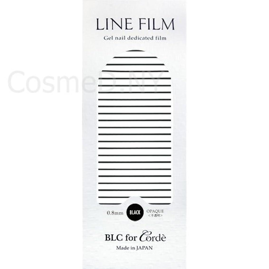 サンドイッチ解読する自動化BLC for Corde(ビーエルシーフォーコーデ)ラインフィルム ブラック 0.8mm【ネイルアート、ネイルシール】