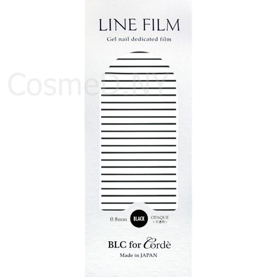 窒素彼は小売BLC for Corde(ビーエルシーフォーコーデ)ラインフィルム ブラック 0.8mm【ネイルアート、ネイルシール】